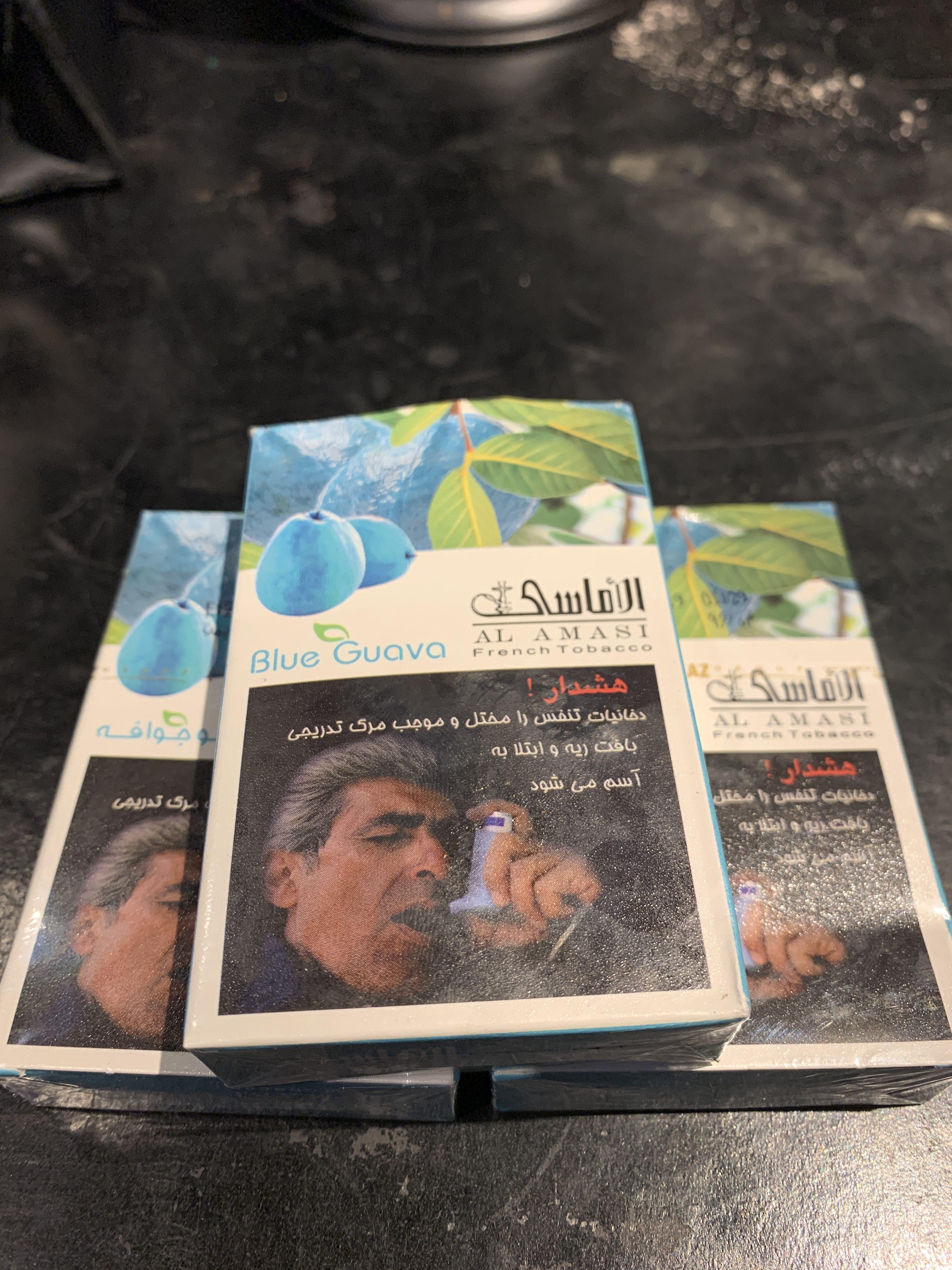 シーシャフレーバーグアバ水タバコ