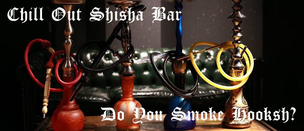 シーシャとは...? (Hookah/Shisha/Sheesha)